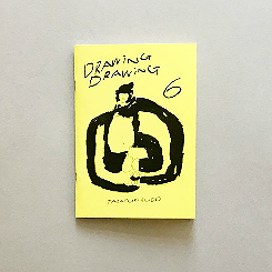 「DRAWINGDRAWING 6」工藤陽之