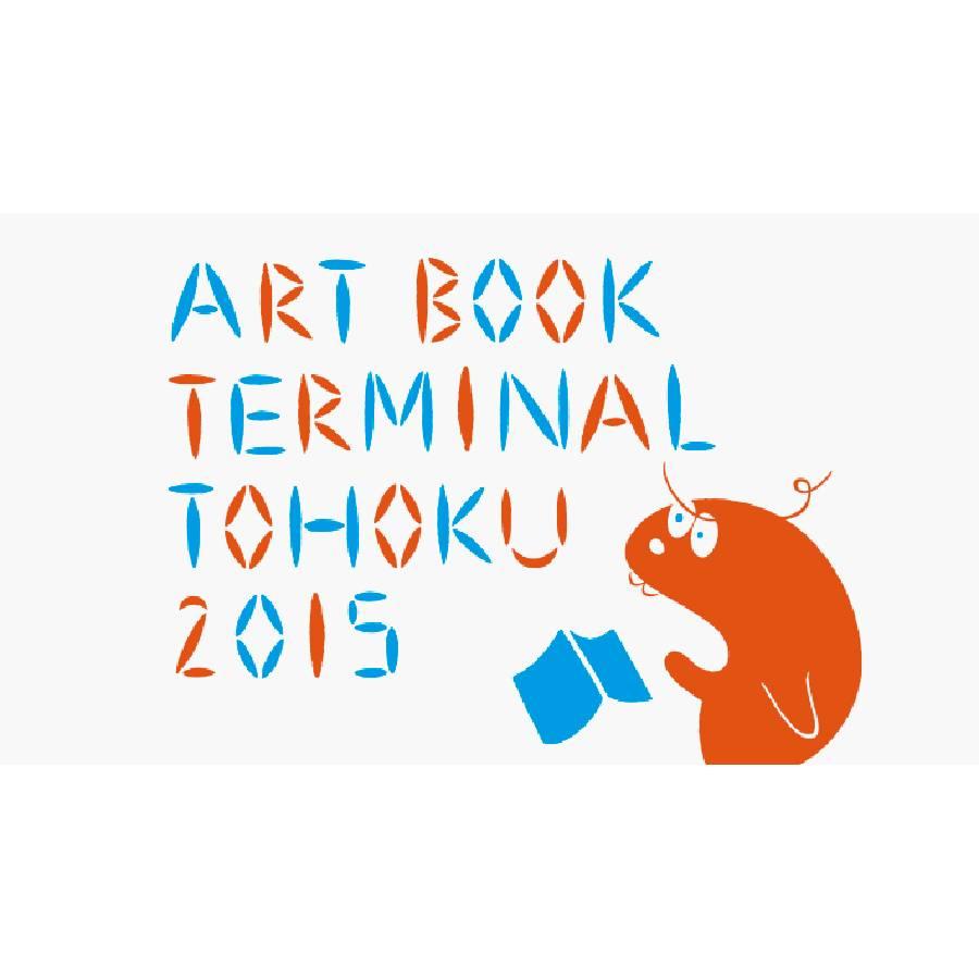 ART BOOK TERMINAL TOHOKU 2015