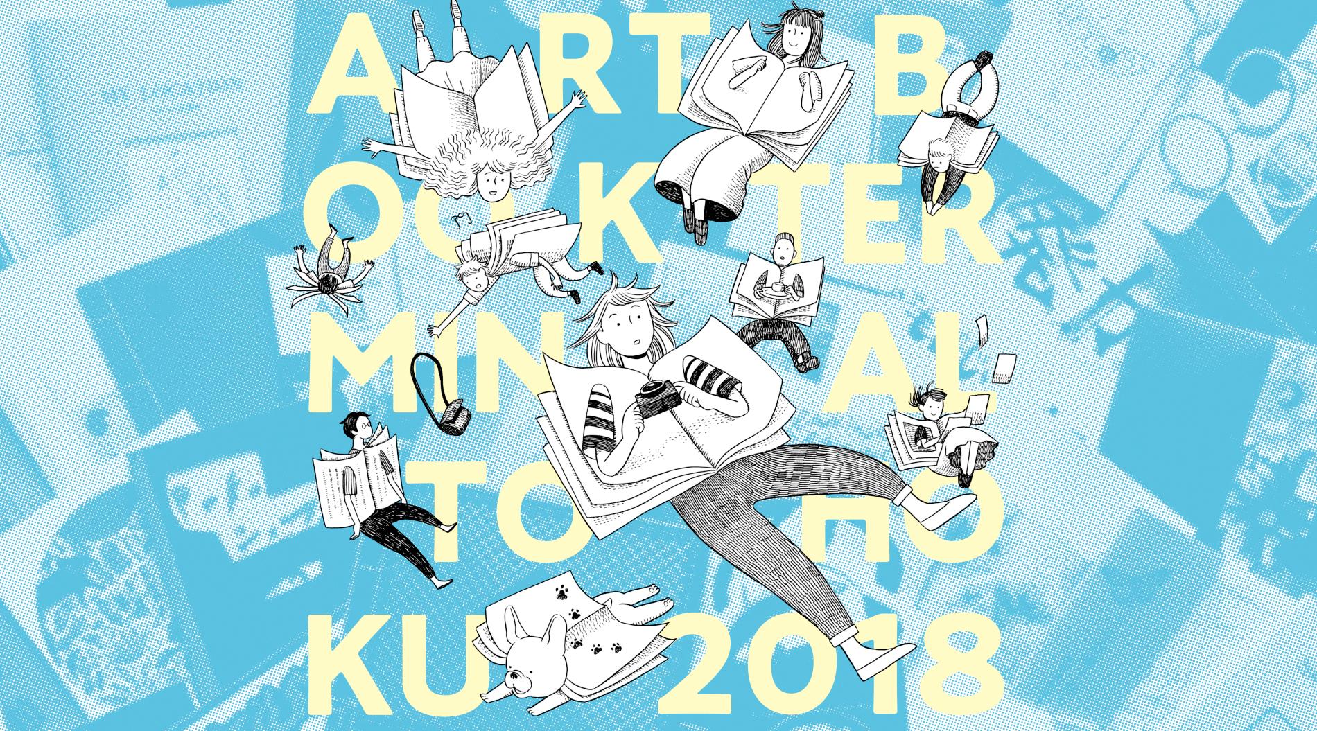ART BOOK TERMINAL TOHOKU 2018